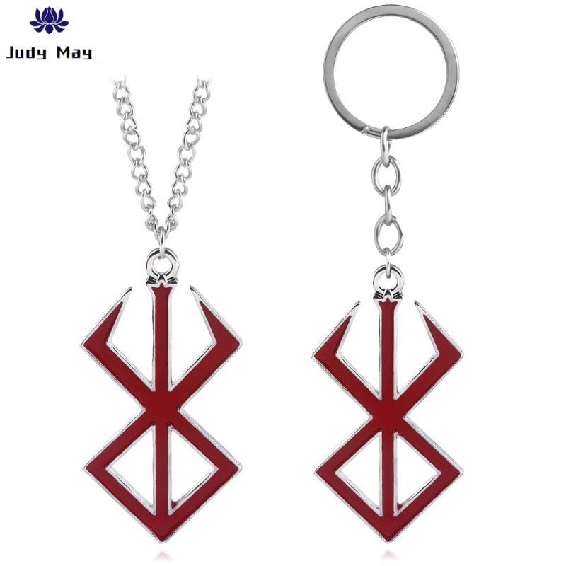 Jeu Berserk Keychain Guts épée rouge Charms Pendentif Porte-clés pour Femmes Hommes Choker Bijoux Cadeau Keyring