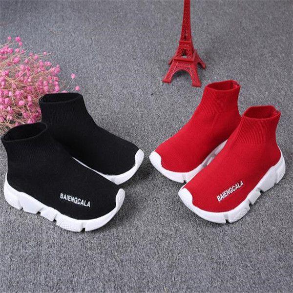 المصممين العلامة التجارية للأطفال الرياضة الأحذية الصوف محبوك لألعاب القوى تنفس الأولاد والفتيات الاحذية الطفل أحذية رياضية جديد الجوارب الأحذية