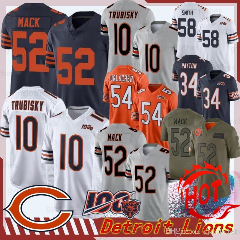 52 Khalil Mack Chicago Urso 2020new 34 Walter Payton David Montgomery 29 Tarik Cohen 89 Mike Ditka Smith Brian Urlacher Eddie Jackson Howard