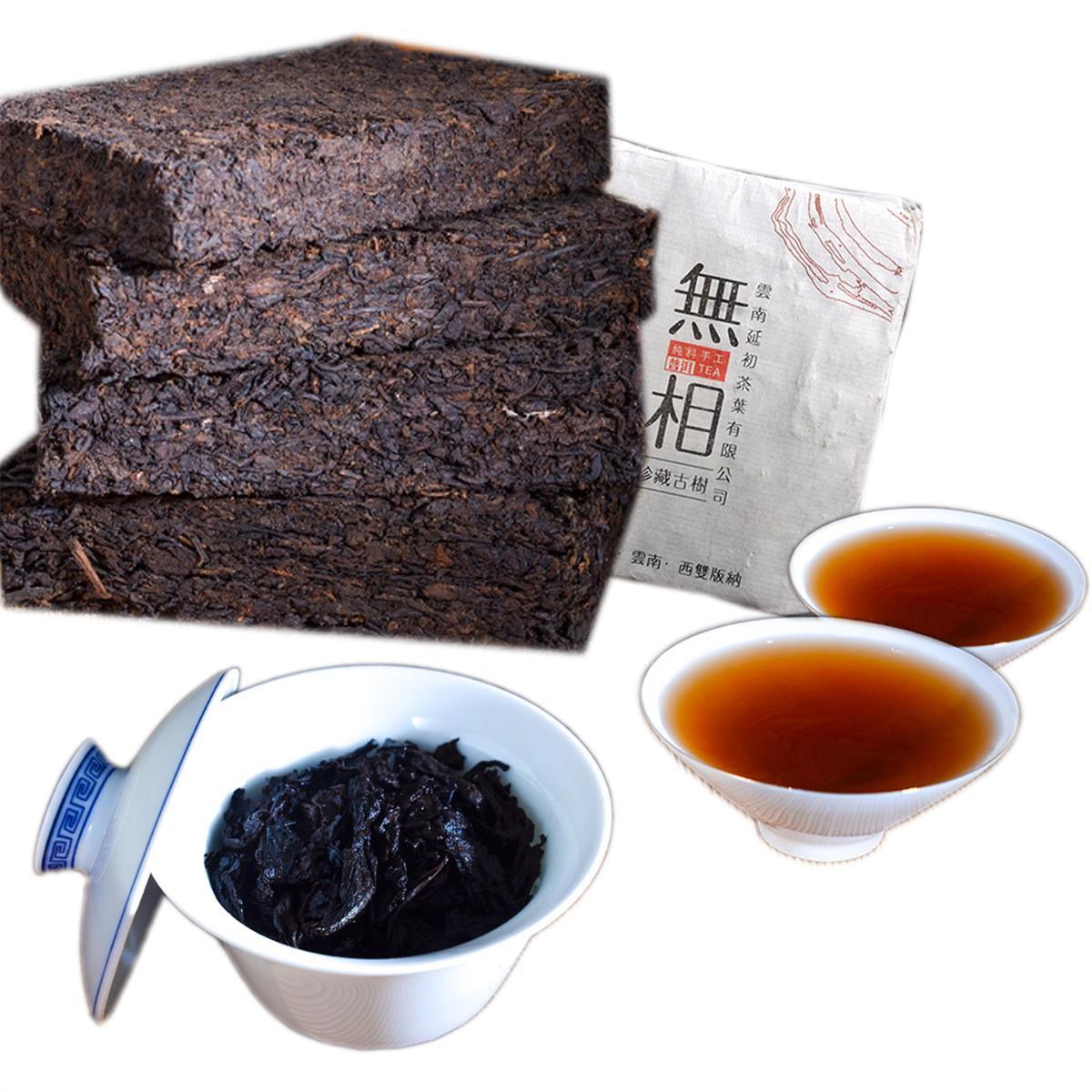Предпочтение 250 г Юньнань коллекция сокровищ ручной работы Пуэр чай кирпич спелый Пуэр чай органический натуральный черный пуэр чай старое дерево вареный Пуэр