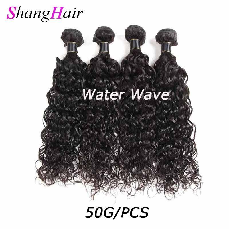Brazilian Water Wave Hair Bundles 10-26 Inch Human Hair Bundles Natural Black Remy Hair Extensions 3/4 Bundles Lot 50g/pcs Free