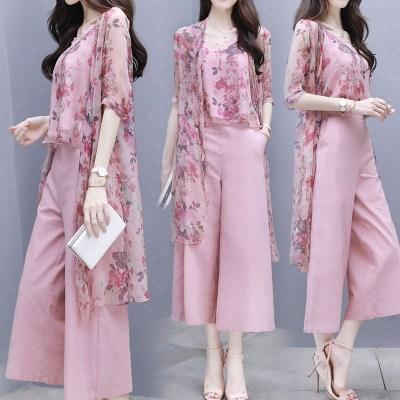 2019 new women's summer chiffon floral tops long cardigan + wide-leg pants trousers casual fashion suit women plus size