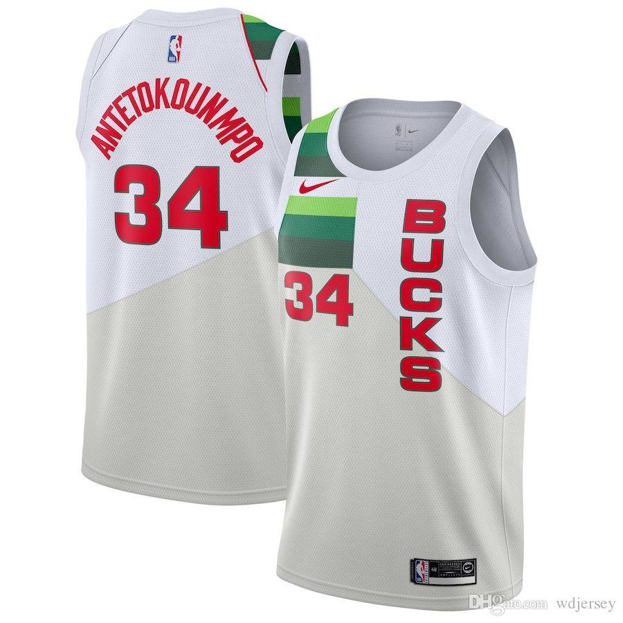 bucks jersey