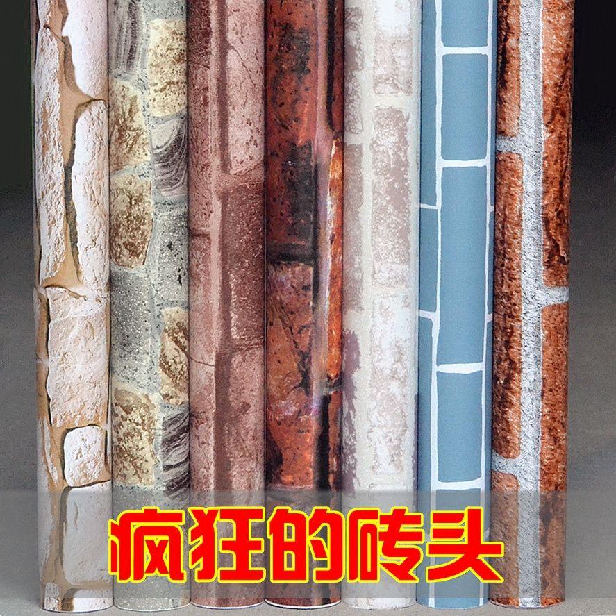 New PVC wall paper self-adhesive waterproof wallpaper thick imitation brick wallpaper decoration wall sticker furniture bedroom living room
