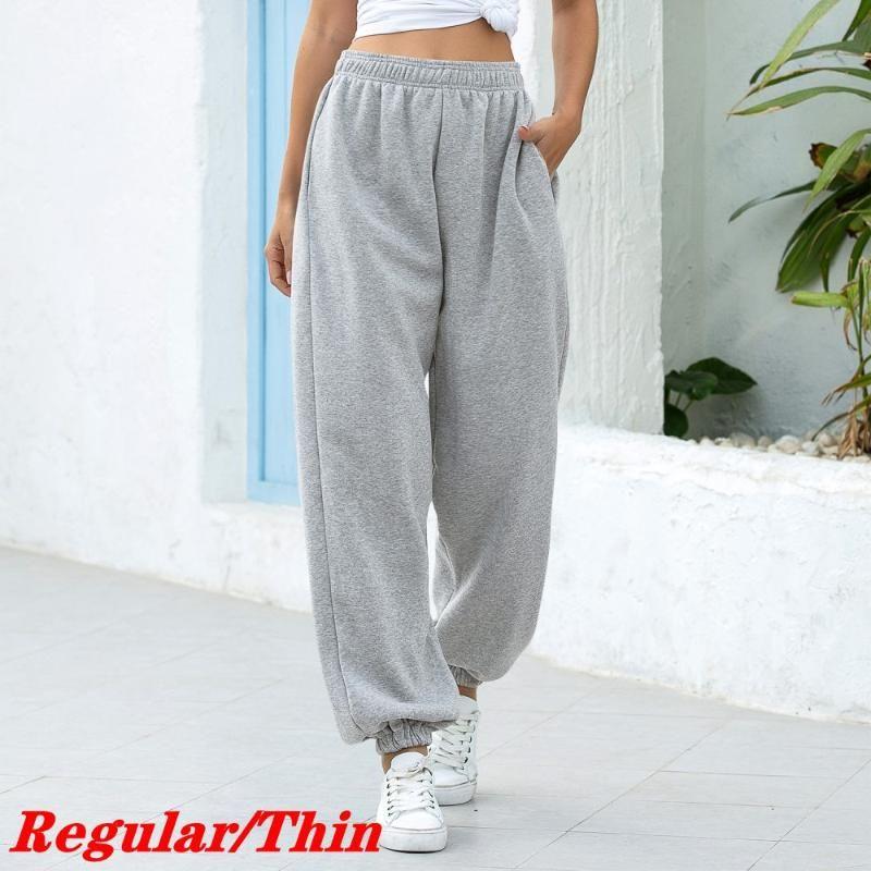 Pantaloni BAGGY DONNA PANTALONI BAGGY DONNA Grigio Primavera larga Gamba Pantaloni Sweat Sweat Streetwear Streetwear Streetwear Pantaloni a vita alta