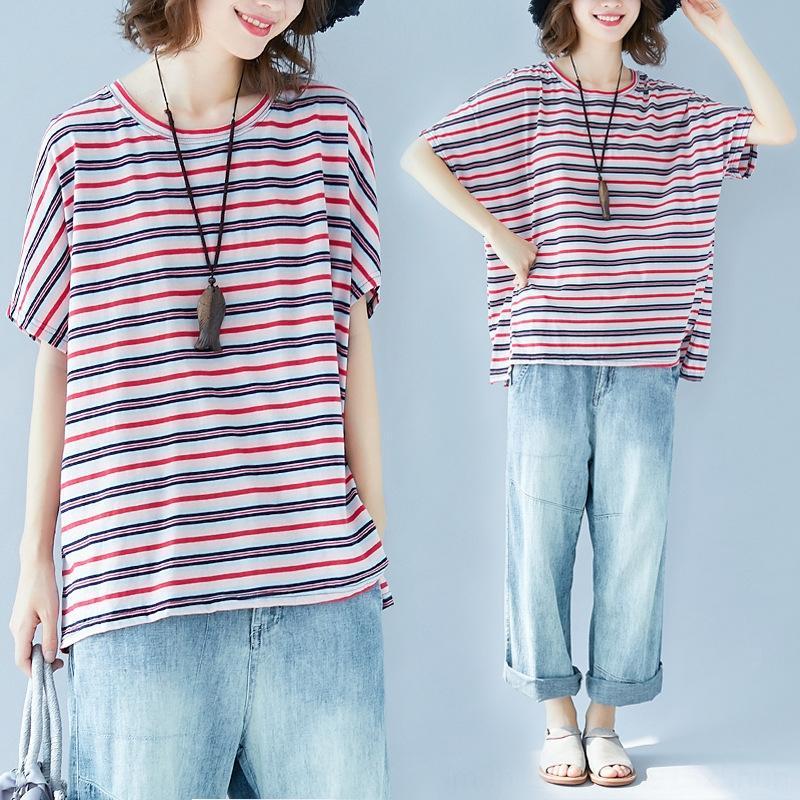 88 # غير المتماثلة شريط اللون فضفاضة بأكمام قصيرة T-shirt أعلى بسعر لا يقل عن 7 88 # غير المتماثلة شريط اللون فضفاضة بأكمام قصيرة T-shirt أعلى الصفحة