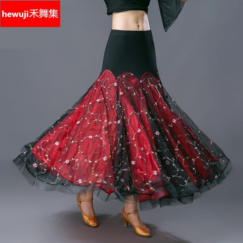 Lady Dança Moderna saia Feminino Ballroom Dancing saia longa Meninas Padrão Nacional Ballroom Dancing Vestido Waltz Suit B-6898