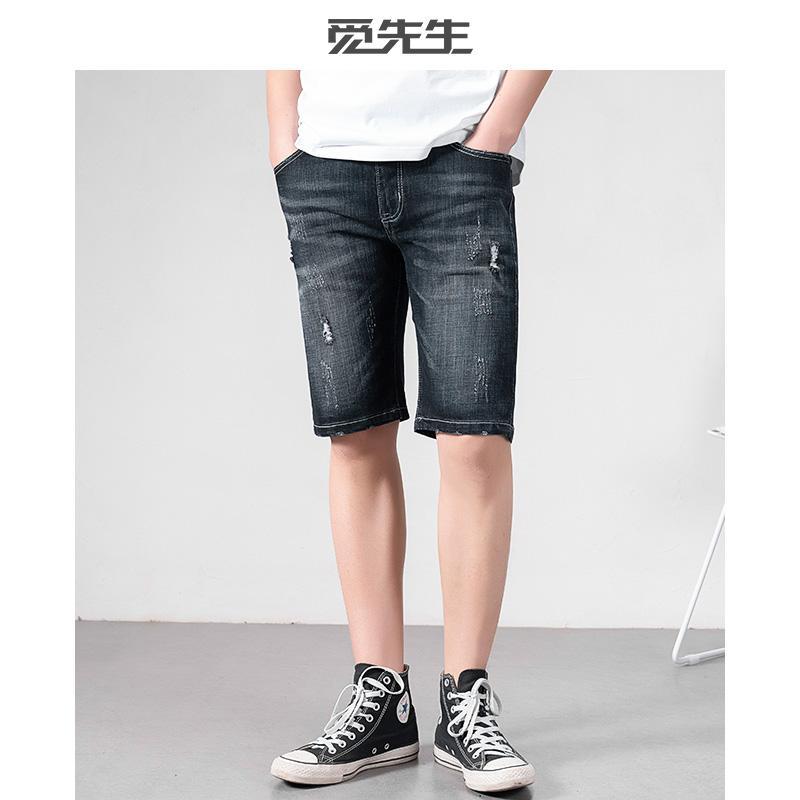 2020 été nouveau denim shorts hommes de rétro tendance trou-rupture simple maigre pantalon hommes de shorts occasionnels