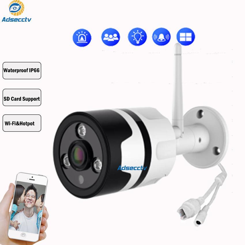 في الهواء الطلق IP واي فاي كاميرا 360 درجة فيش 1.3MP شبكة P2P IR ماء IR CCTV الأمن كاميرا رصاصة AS-IP8314W