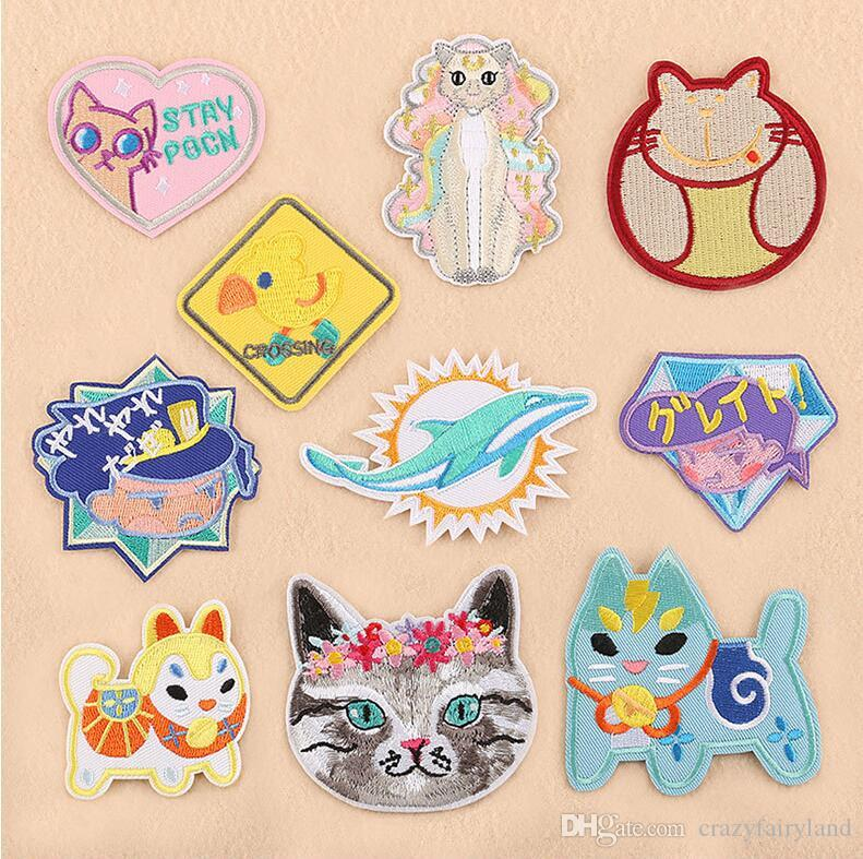 Sequins Cat Patches Iron on Applique Clothes Tshirts Bags Coat Fabric Stickers