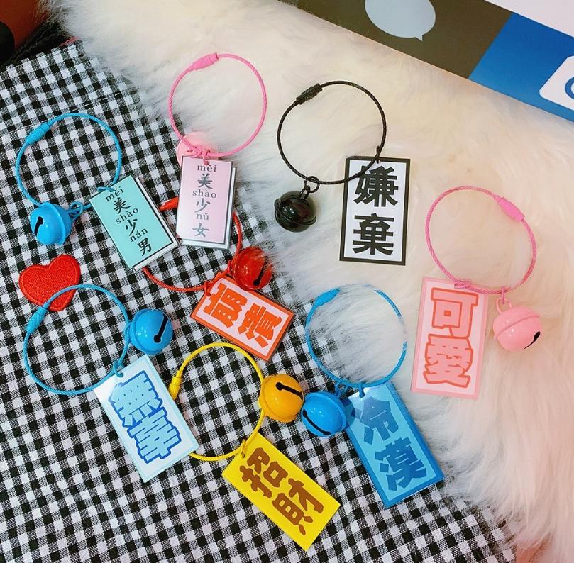 의미있는 단어 멋진 소년 소녀 핸드백 링 펜던트 HYS204을 열쇠 고리 120pcs 창조적 인 아크릴 키 체인 귀여운 유머 중국어 단어