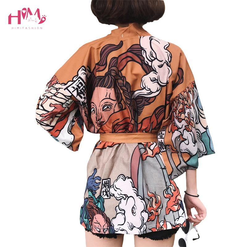 Womens Plus Size Gothic Black Tiger Kimono Shirt Blouse Top Cross Print Oversize