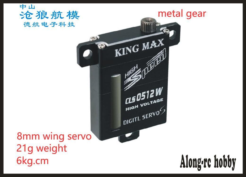 kingmax CLS0512W 21g 6kg.cm torque 8mm ultra-thin thickness digital servo metal gears wing servo for glider F3P