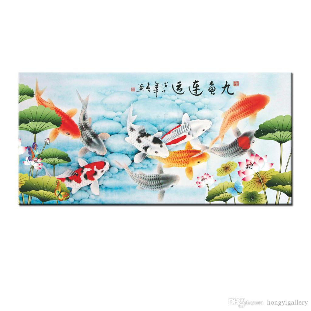 Gifts Hot series Modern Wall Art China's Wind Feng Shui Koi Fish Painting Picture printed On Canvas office Living Room Home Decor BFS4001