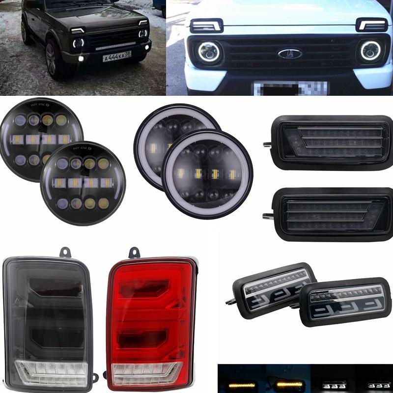 For Lada 4x4 Niva Urban Bronto UAZ samurai 7inch LED DRL Headlight with Halo Ring Headlamp with Amber Turn Signal
