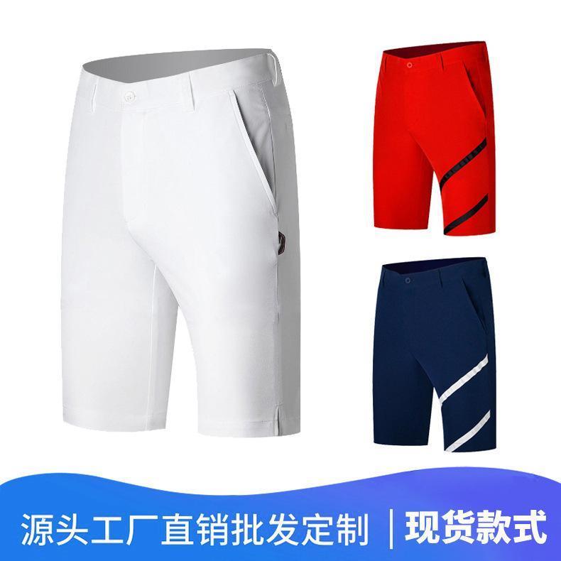 Haute Qualité Slim Mens Golf Tennis Vêtements Shorts haute élastique Pantalons Shorts secondaires confortables Évents pantacourt