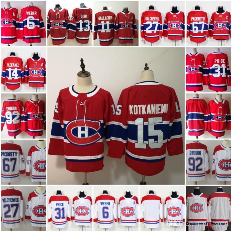 2019 Montreal Canadiens 31 캐리 프라이스 Shea Weber 조나단 드루 인 갤러거 Alex Galchenyuk 맥스 Pacioretty Andrew Shaw 제 100 하키 유니폼