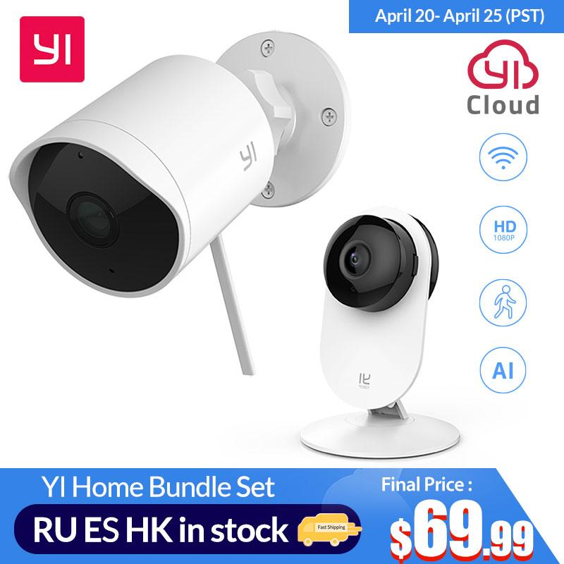 YI Indoor/Outdoor Security Camera Bundle Set 2.4G Wi-Fi Smart Home Surveillance System 24/7 Emergency Response Motion Detection