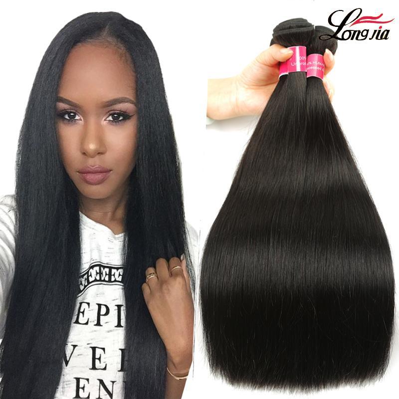 Brazilian virgin hair straight 3 bundles unprocessed brazilian human hair extensions wet and wavy brazilian hair bundles