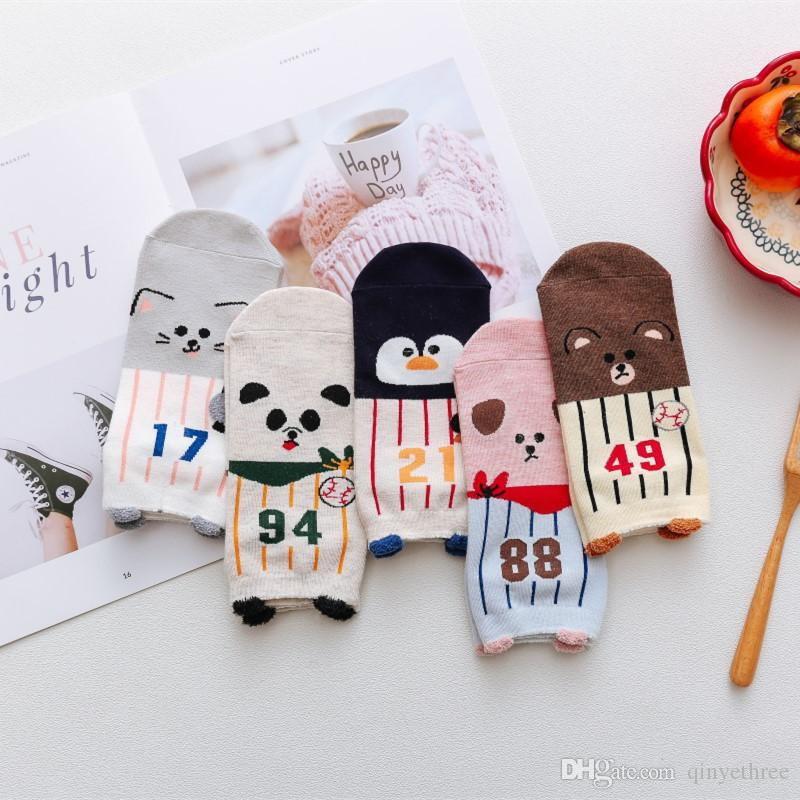 Girls Cute Cartoon Happy Animal Eared Ankle Socks Unisex Funny Penguin Panda Bear Koala Totoro Cosplay Baseball player Sokken