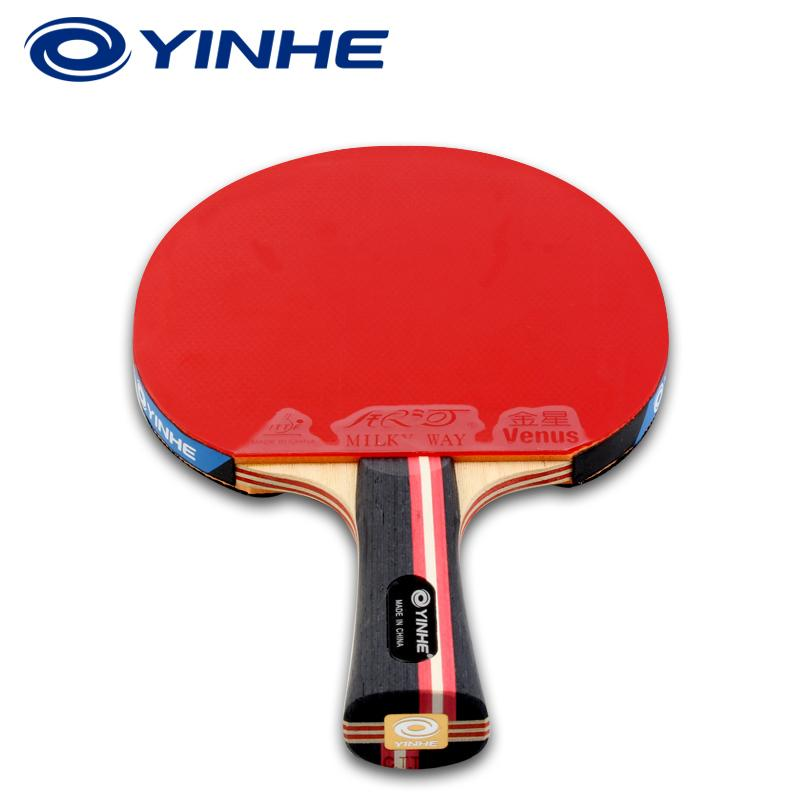 Original Yinhe Galaxy 7 Stars National Table Tennis Racket Pimples-in Rubber Ping Pong Raquete De Pingpong Bat T200410
