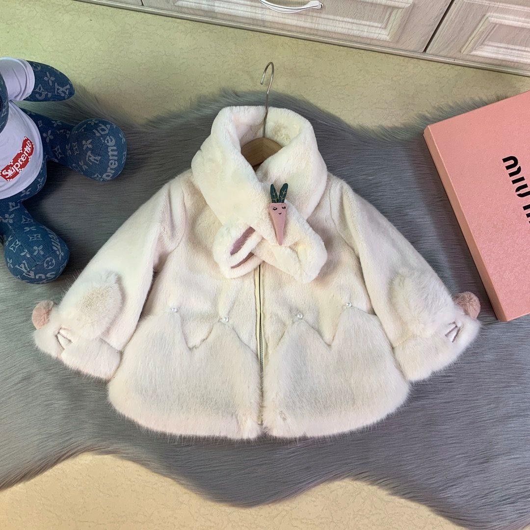 coat menina alta qualidade WSJ000 quente e durável # 120366 kids_family02