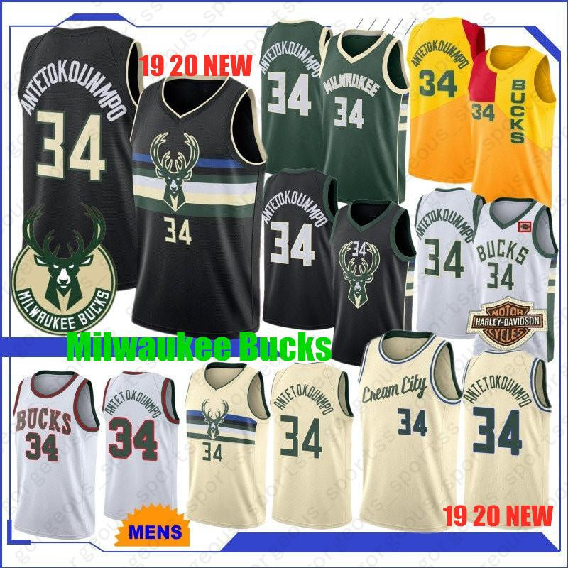 NCAA جانيس 34 Antetokounmpo كلية جيرسي ريترو الأرجواني راي ألين 34 اريك 6 بلدسو الرجال الشباب لكرة السلة جيرسي