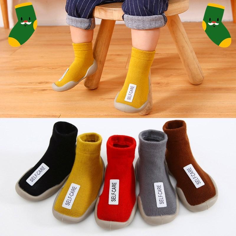 Unisex Bambino Scarpe prime scarpe bambino camminatori del bambino primo camminatore Girl Kids gomma morbida suola di scarpa Knit Calzari antiscivolo