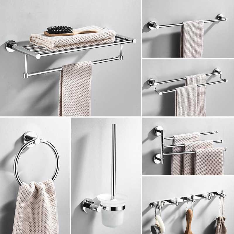 Bath Accessory Set Drop, Bathroom Accessories Towel Racks