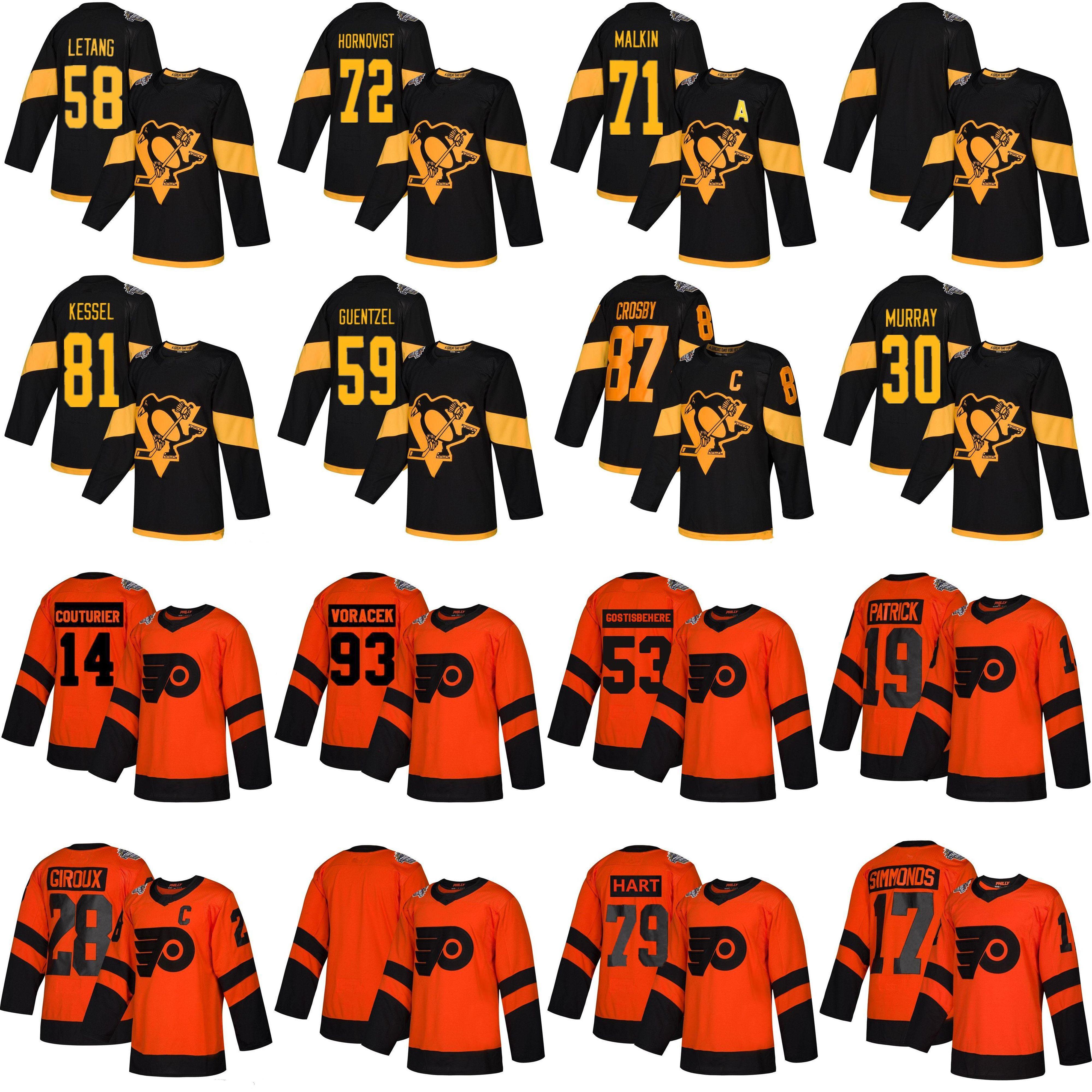 2019 Stadium Series Pittsburgh Penguins Philadelphia Flyers Hockey Jerseys 81 Phil Kessel 59 Jake Güentzel 58 Kris Letang 72 Patric Hornqvis
