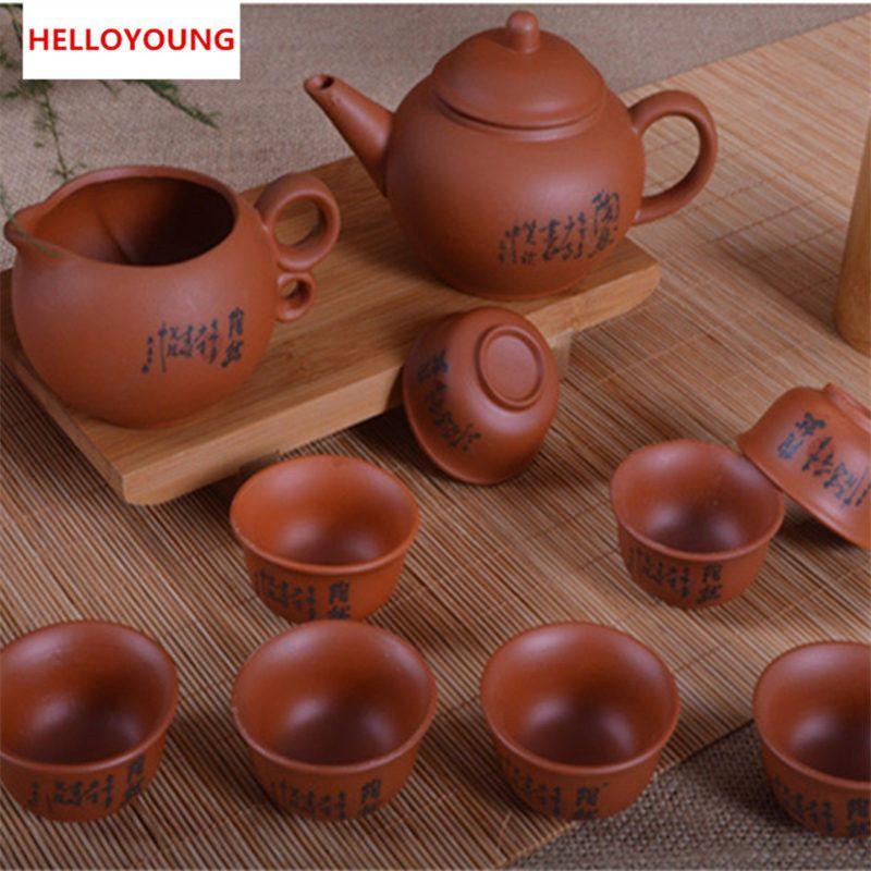 I-MART Purple Clay Tea Cup Chinese Kung Fu Teacupup Coffee Mug