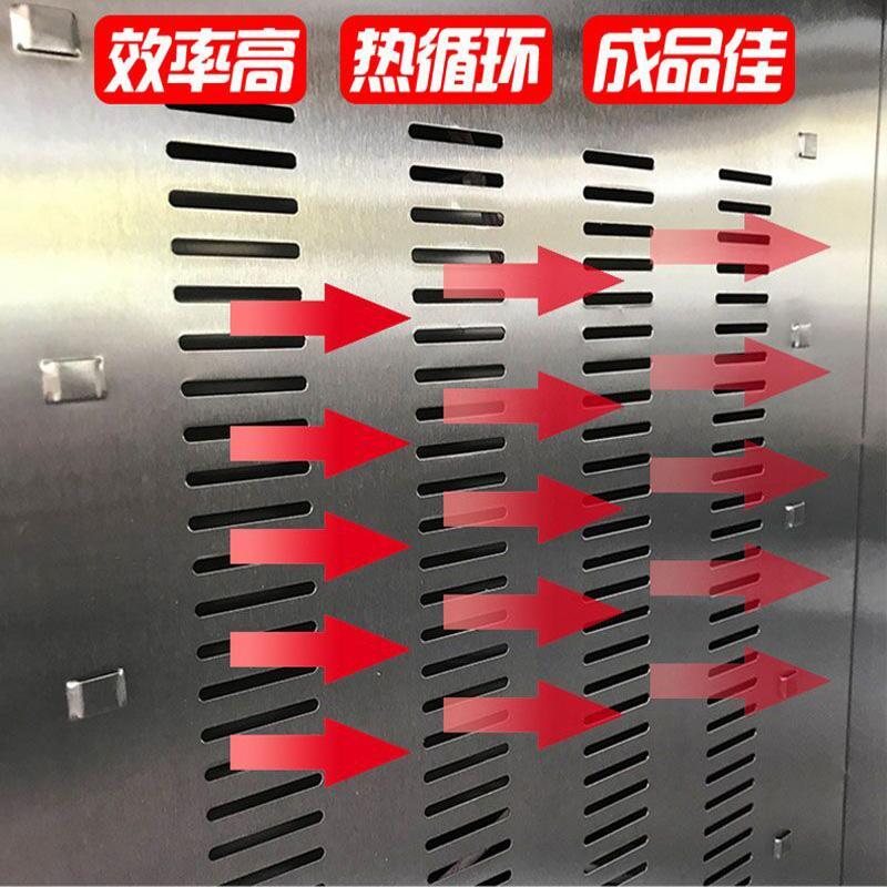 Household máquina de frutas secas frutas e vegetais desidratados máquina de carne seca secador Longan tensão de temperatura ajustável 220V