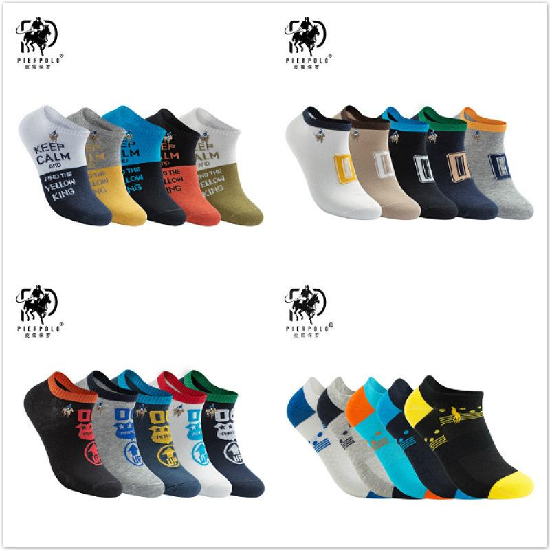 los hombres de moda del tobillo del algodón calcetines cortos 10pcs = 5pairs / lot de alta calidad Marca de negocios casual divertido al por mayor Calcetines Hombre