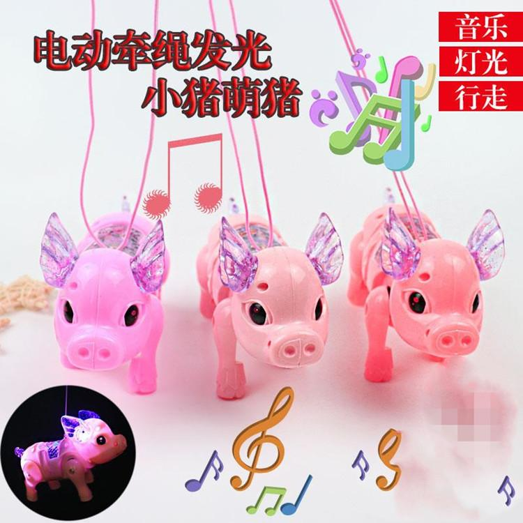 New electric rope pig electric glow music rope pig glow toy