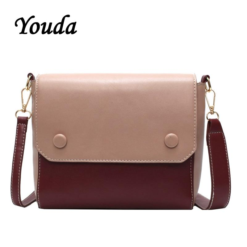 Youda Korean Style Ladies Shoulder Bag Fashion Color Matching Ladies Flip Messenger Bags Shopping Mobile Phone Storage Pouch