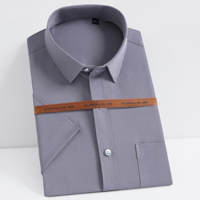 Erkekler Casual Stretch Kısa Kollu Elbise Gömlek Tek Yama Cep Standart-fit Biçimsel İş Çalışma Ofisi Katı Temel Gömlek