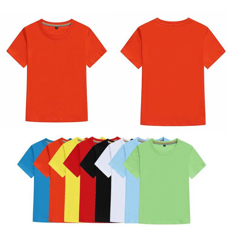 Çocuklar Buz İpek Dell Pamuk Yuvarlak Yaka Gömlek Reklam çizgisiz üst giysi Kültür çizgisiz üst giysi Çocuk belirleyin