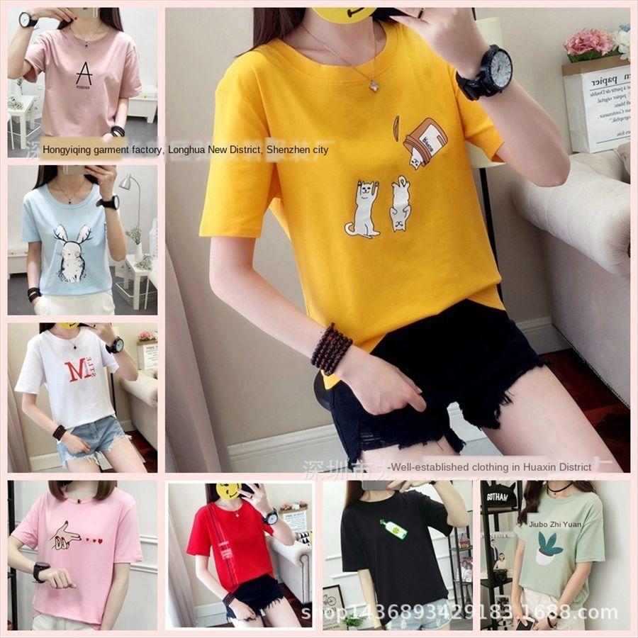 Liangli Şehir partner tişört kadın kısa kollu 2020 net Liangli İl partner tişört kadın kısa kollu 2020 net