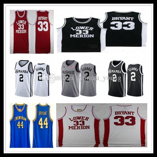 ميريون رخيصة مامبا السفلى # 33 براينت المدرسة الثانوية كلية كرة السلة جيرسي 44 هيغتوور كرينشو سوين جيانا ماريا Onore 2 جيجي قميص جيد