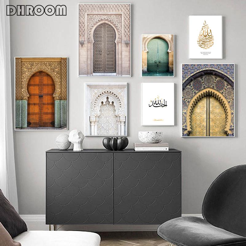 Moroccan Door Wall Art Gold Quran Arabic Calligraphy Canvas Panting Islamic Architecture Poster Print Wall Pictures Boho Decor