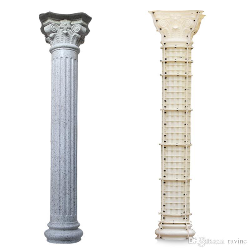 Форма для колонн из бетона купить куплю сверление бетона алмазное
