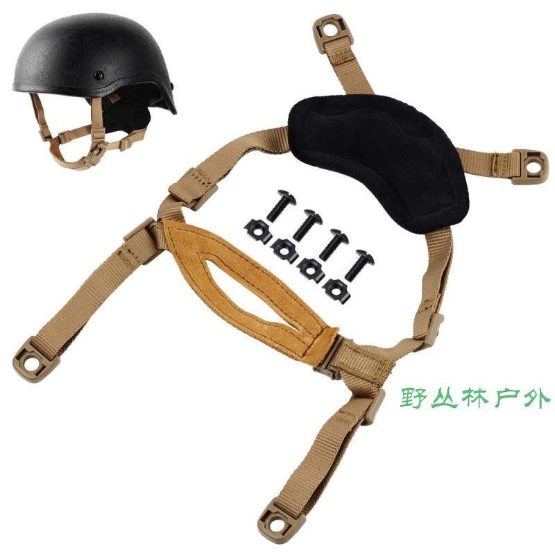 ФМА тактический шлем подвеска ремень 4-точечная система подвески подкладка шлема ремень Американский MICH БЫСТРО