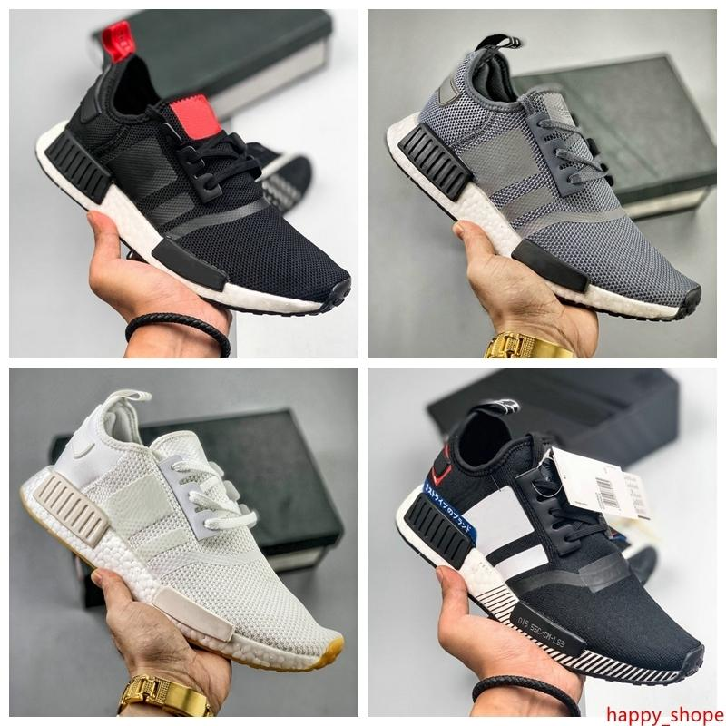 nmd r1 shoes womens