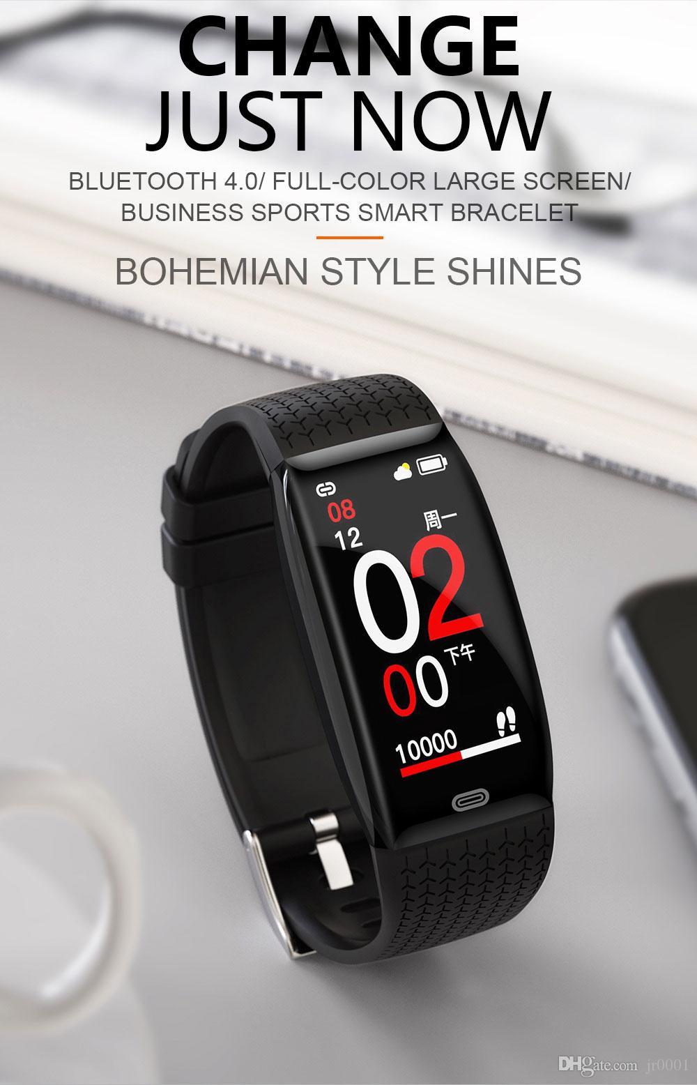 Yeni S2 Akıllı Bilezik 1.14 inç geniş ekran egzersiz hızı kalp hızı uyku spor su geçirmez IP67 WeChat izleme