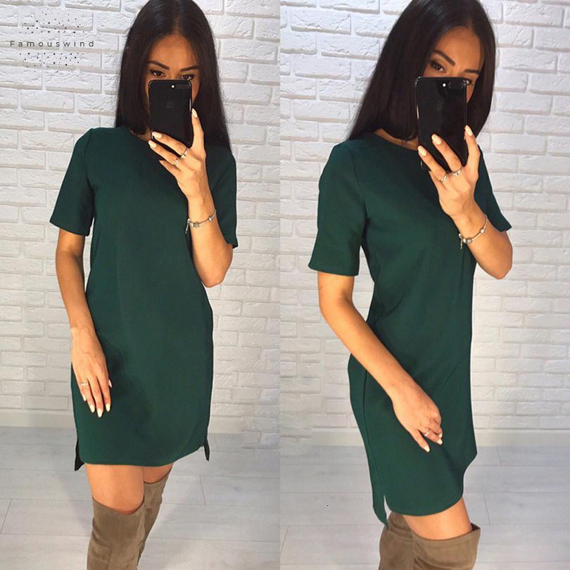Nuevas mujeres de vestidos para la playa Partes Camisa de vestir Vestidos O Cuello de manga corta verde Negro delgado ocasional Mini 5 Oficina