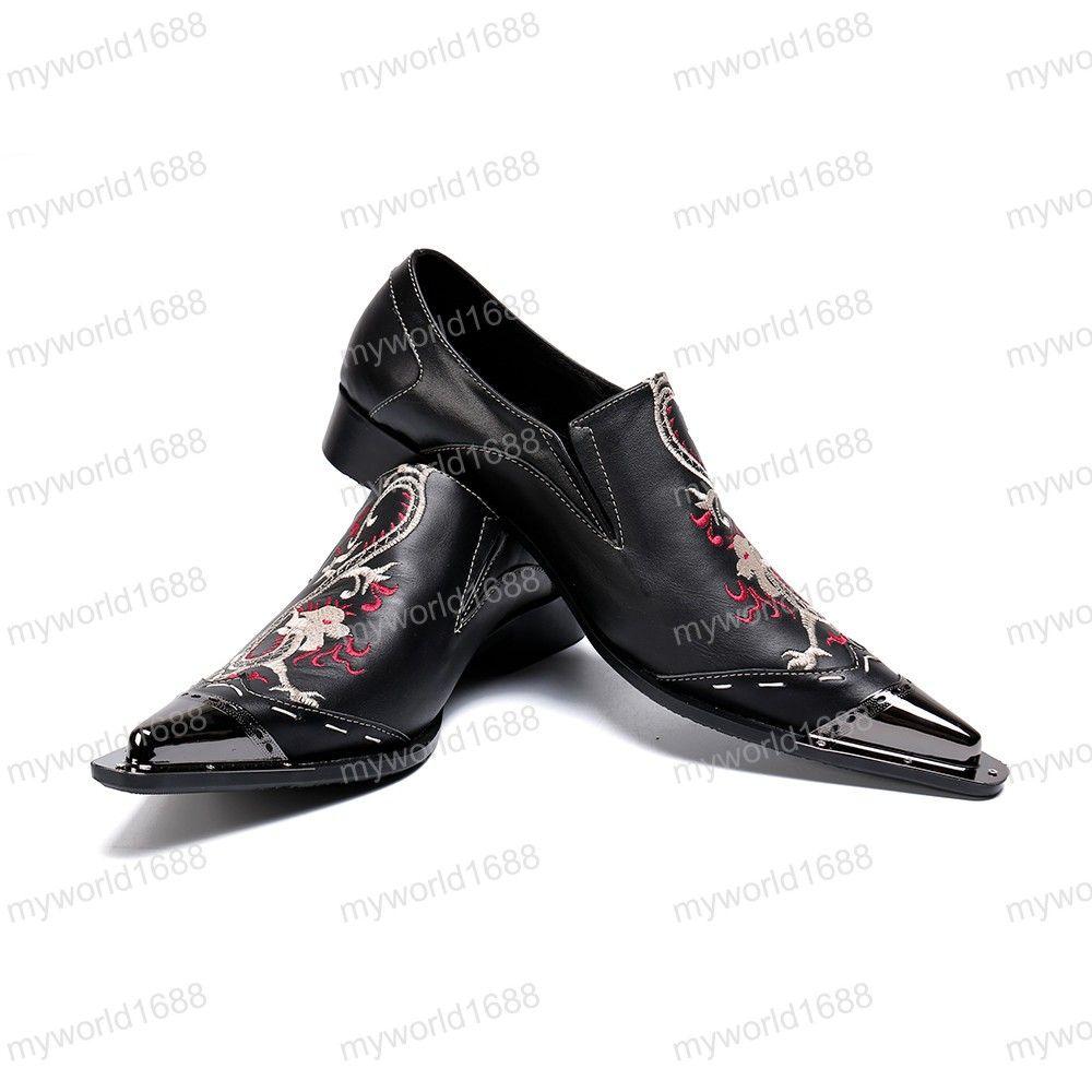 Модные кожаные туфли с железным мыском Изысканная вышивка с заостренным вырезом приливной туфли для мужчин Деловой стиль Офисная обувь