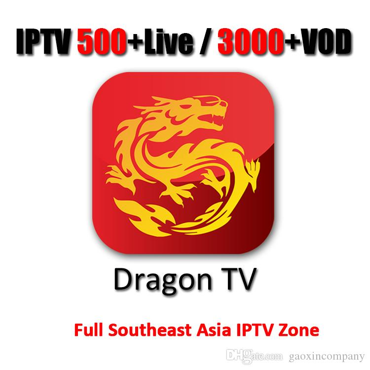 Hot Southeast Asia Dragon TV IPTV Service 500+ Live Channles VOD 1 Year 2  Year Asia IPTV Subscription For Android TV BOX Quad Core Tv Box Set Top Box