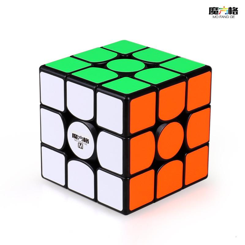 QIYI Mofangge WUWEI M 3x3 Magnetic Cube Professional Speed Puzzle Magic Magnets Cubes WU WEI 3X3X3 M Stickerless Cubo Magico