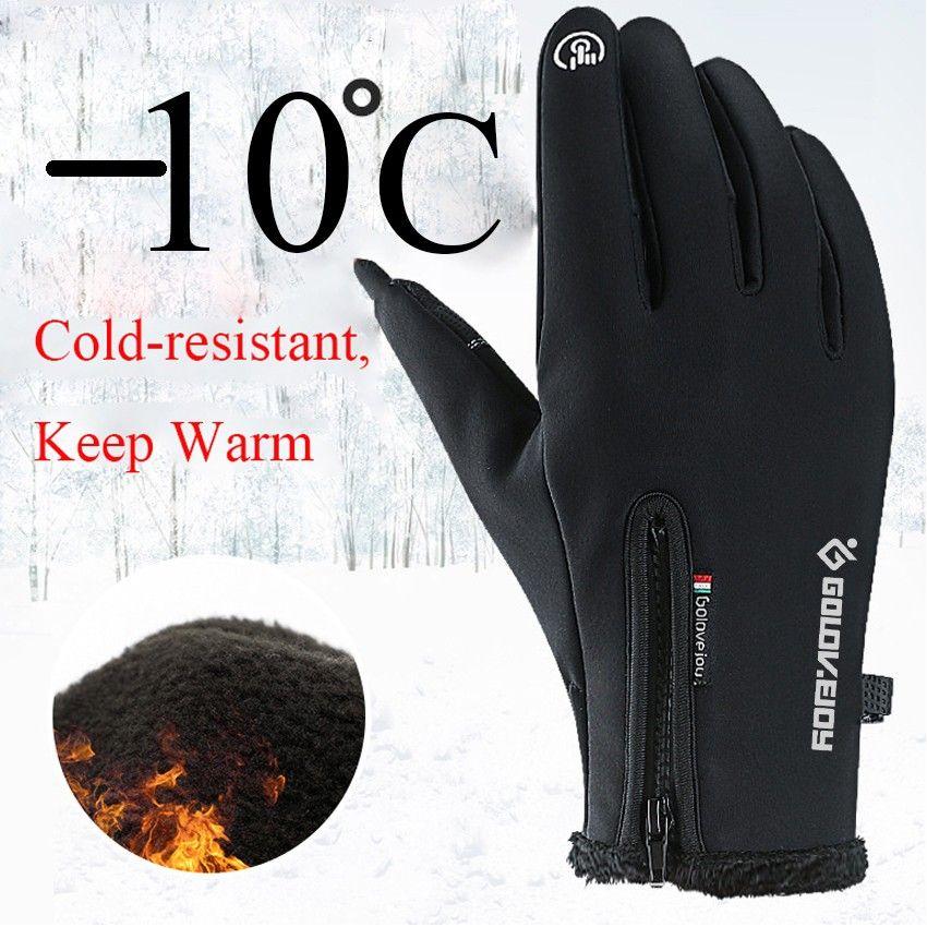 터치 스크린 추운 날씨 방풍 방지를위한 콜드 증거 남여 방수 겨울 장갑 자전거 보풀 따뜻한 장갑 스포츠 자전거 장갑 슬립