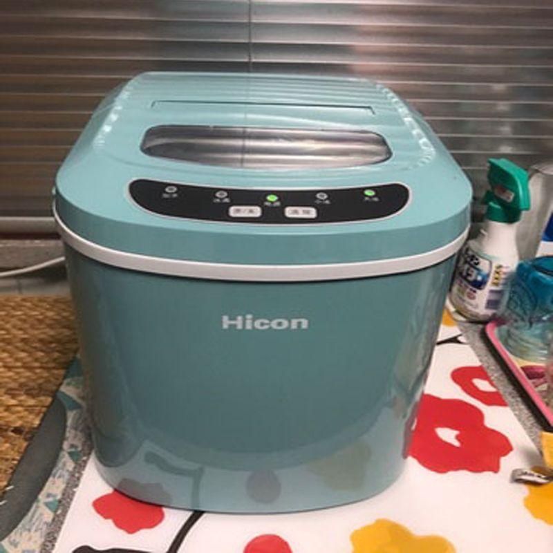 glace électrique automatique portable Maker mini machine à faire du ménage glace forme carrée 15 kg / 24H maison familiale petit bar café